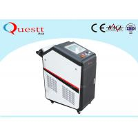 Buy cheap Air Cooling 200W Laser Cleaning Machine Removal Rust For Engine Oil Paint Coating product