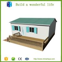 China cheap prefab steel structure house home kits prices in puerto rico on sale