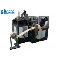 Buy cheap PLM -60 Automatic Paper Soup Cup Lid Forming Machine Max Speed Reach 60pcs / Min product