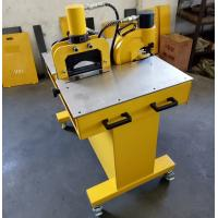 Buy cheap 220V 50HZ Hydraulic Crimping Tool Bus Bar Processor For Cutting Punching Bending product