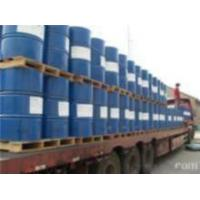 Buy cheap Polyethylene Glycol Ether product