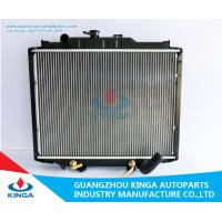 Buy cheap Auto Engine Cooling Mitsubishi Radiator For Delica 1986 - 1999 , OEM No MB356378 product
