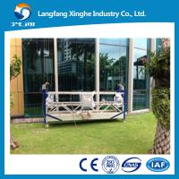 China Hot Sale ZLP630 Working Suspended Platform Aluminum Platform on sale