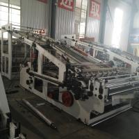 Buy cheap Automatic Corrugated Board Flute Laminating Machine For Making Corrugated Paperboard product