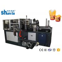 Buy cheap Asian Pasta Take Away Food Noodle Box Making Machine With Open Cam System product