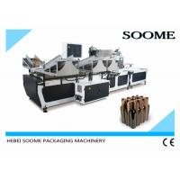 Buy cheap Automatic Corrugated Carton Box Machine Electric For Inserting Cardboard Partition product