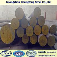 Buy cheap 42CrMo Black Surface Hot Rolled Alloy Steel Round Bar SAE4140 / SCM440 / 1.7225 product