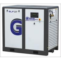 Buy cheap 8 Bar Industrial Rotary Screw Air Compressor 37kW 6.3m³/min 2950 rpm product