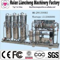 Buy cheap made in china GB17303-1998 one year guarantee free After sale service reverse osmosis water system price product
