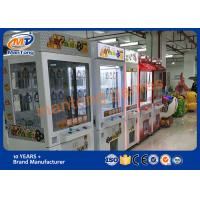China Coin Pusher Skill Crane Machine , Arcade Claw Machine For Market on sale