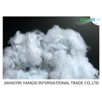 Dyeable Rayon Staple Fiber / 2.5D X 64MM Recycled Plastic FiberFor Non Woven
