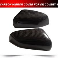 Carbon Fiber Mirror Covers For Land Rover Discovery LR3