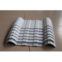 Buy cheap 4 Layer Plastic Heat Insulation Roof Tiles With 30 Years Quality Guarantee product