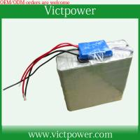 Buy cheap customized battery 12v 20Ah battery packs with BMS and charger product