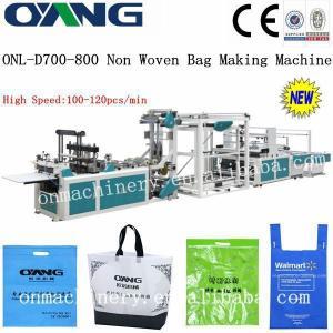 Buy cheap sac non tissé automatique de boîte de cachetage ultrasonique faisant la machine/machines product