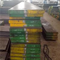 Buy cheap Pre-hardened 30-36HRC Stainless Alloy Plastic Mould Steel Plate (1.2083 420 S136) product