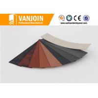 Buy cheap Decorative 3mm Waterproof Flexible Kitchen Floor Tiles Anti Moth Anti Acid from wholesalers