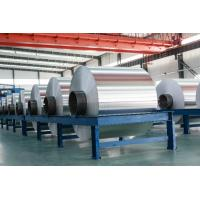 Buy cheap 50-500 mm Soft Aluminium Foil Roll Jumbo Roll Food Aluminum Container Foil product