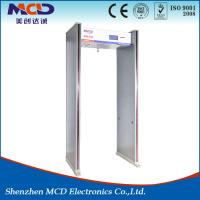 Buy cheap Airport Intelligent Security 4.3 Inch LCD Waterproof Walkthrough Metal Detector from wholesalers