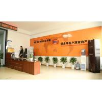 HANGZHOU QIANHE PRECISION MACHINERY CO.,LTD