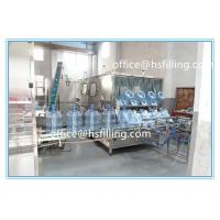 Buy cheap 5 Gallon Bottle Mineral Water Filling Machine Rinsing Filling Capping Machine 3 In 1 product