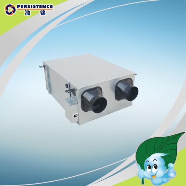 Ceiling Heat Exchanger : Ceiling type recuperator heat exchanger