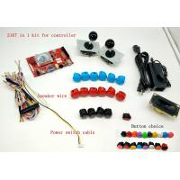 Buy cheap 2167 in 1 Pandora's Key Home Version Kit(Horizontal) for Controller product