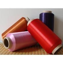 China 200D/96F SIM polyester DTY yarn draw textured yarn DTY on sale
