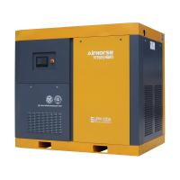 Buy cheap Airhorse Energy saving Two stage 75KW 100HP PM screw air compressor with inverter product