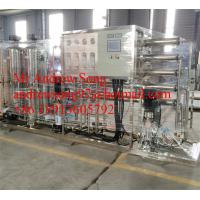 China Movable reverse osmosis Plant on sale