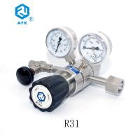 Buy cheap High Quality Two Stage High Pressure Stainless Steel Gas Pressure Regulator with CGA580 product