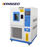 Buy cheap LCD or PC Control Electrical Temperature Controlled Chamber , Humidity Testing Equipment product