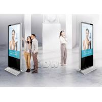 China TFT Touch Scren Interactive Lcd Digital Signage Malaysia LAN / Wifi / 3g Network on sale