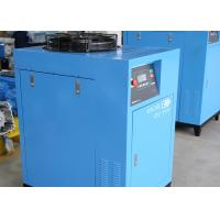 Buy cheap Screw Type Magnetic Air Compressor TMC Air End 15 HP Low Noise High Efficiency product