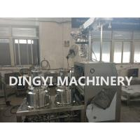 Buy cheap 100L Vacuum Planetary Mixer , Cosmetic Making MachineStainless Steel 316L product