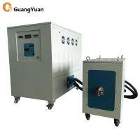 Buy cheap China Best Medium Frequency induction forging furnace 200KW for steel bar, from wholesalers