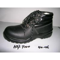 China Men Safety Shoes, Work Shoes, Working Shoes, Safety Boots on sale