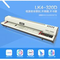 Buy cheap Office 200mic Pouch Laminating Machine Heavy Duty Pouch Laminator 1 Year Warranty product