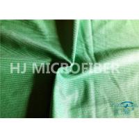 China Plain Dyed Green & Blue Microfiber Fabric for Glass Cloth 60 Width 280GSM on sale
