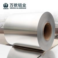 Buy cheap 5052 6061 Hot Rolled Aluminum Sheet Coil 0.2 - 6.0mm Thickness For Construction product
