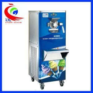 China трудный коммерчески замораживатель серии Gelato машины мороженного 2600W wholesale