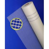 Buy cheap Fibre Glass Mesh-Reinforced Fiberglass Mesh from wholesalers