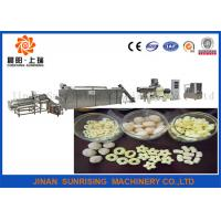 Buy cheap Long Performance Food Snacks Making Machine Stainless Steel For Corn , Rice from wholesalers