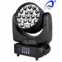 Beam Zoom LED Wash Moving Head Lamp 19 Pcs * 12W Sound Control For Concerts