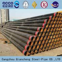 Buy cheap ASTM api 5l pipe product