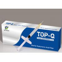 Buy cheap Top Q Ultra Deep Line HA Anti Wrinkle Hyaluronic Acid Dermal Filler  For Large Deep Wrinkles And Folds product