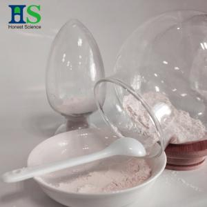 Buy cheap GMP USP43 Grade Chondroitin Sulfate Sodium From Bovine Cartilage product