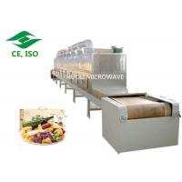 Buy cheap Food Sterilizer Machine Industrial Microwave Drying Equipment 45KW High Power product