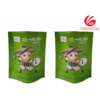 Buy cheap Aluminum Foil Stand Up Pouches Packaging Bag for Sunfloweer Seeds product