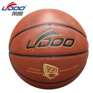 Buy cheap Bola del baloncesto, hecha del cuero, de PU/PVC y del material de goma, con hidrófugo product